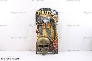 Детский набор пирата с маской и саблей, U22-A16, купить