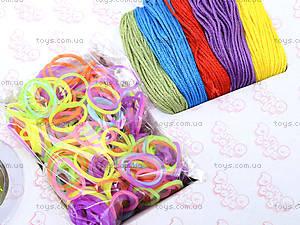Набор для плетения Fashion Braseletes, , цена