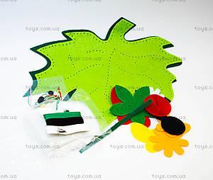 Детский набор для девочек, шьем прихватку «Листочек», 50965, купить