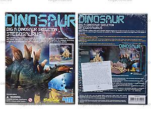 Детский набор «Скелет Стегозавр. Раскопки», 03229