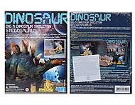 Детский набор «Скелет Стегозавр. Раскопки», 03229, фото