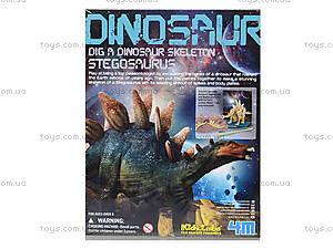Детский набор «Скелет Стегозавр. Раскопки», 03229, отзывы