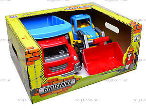 Детский набор «Стройтехника», 3459, іграшки