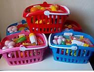 Детский набор в корзинке «Супермаркет», 362 в.2, опт