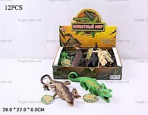 Детский набор игрушечных ящериц, 7425
