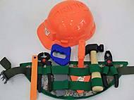 Детский набор инструментов «Пояс строителя», 317, купить