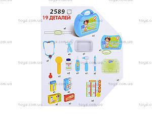 Детский набор «Юный доктор», 2589, детские игрушки