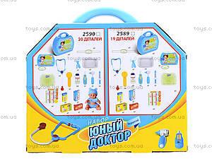 Детский набор «Юный доктор», 2589, магазин игрушек