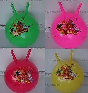 Детский надувной мяч с рожками, W02-1031