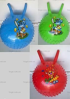 Детский надувной мяч с шипами и рожками, W02-1036-1