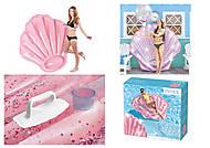 """Детский надувной плотик """"Розовая ракушка"""" , 57257, отзывы"""