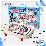 Детский настольный хоккей, 0700, купить