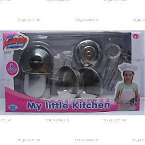 Детский нержавеющей кухонный набор посуды, S070