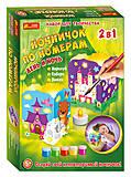 Детский ночник своими руками, 15100393Р, купити