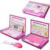 Детский ноутбук (украинский, русский, английский), розовый, 7443, купить