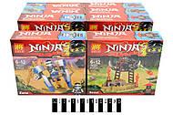 Детский Ниндзя - конструктор в коробке, 79341