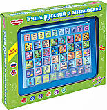 Детский обучающий компьютер «Учим русский и английский», 82006, фото