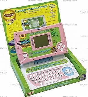 Детский обучающий ноутбук «Супер-компьютер», YYT7100955/1029R