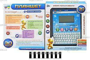 Детский обучающий планшет, 7367