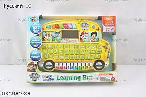 Детский обучающий планшет «Автобус», 0810-1