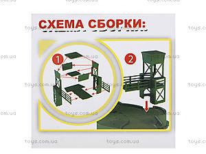 Детский паркинг «Армейская парковка», ZYB-B2203, купить
