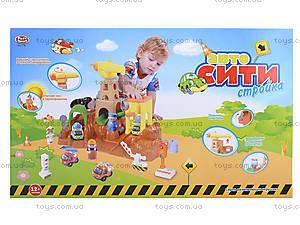 Детский паркинг «Автосити Стройка», 7190, игрушки