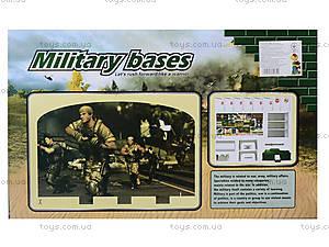 Детский паркинг для военной техники, 660-75, купить
