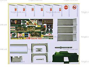 Детский паркинг для военной техники, 660-75, фото
