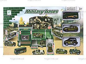 Детский паркинг для военной техники, 660-75, цена