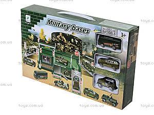 Детский паркинг для военной техники, 660-75