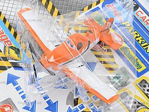 Детский паркинг «Летачки» машины и самолеты, 6889-2, іграшки