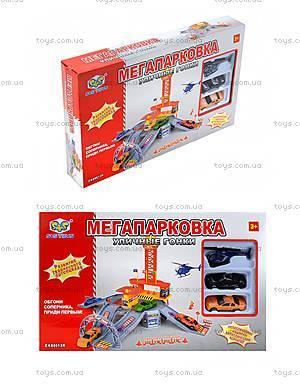 Детский паркинг «Мегапарковка», EK80013R