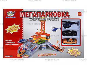 Детский паркинг «Мегапарковка», EK80013R, детские игрушки