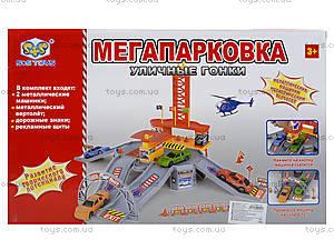 Детский паркинг «Мегапарковка», EK80013R, магазин игрушек