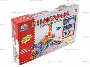 Детский паркинг «Мегапарковка», EK80013R, toys.com.ua