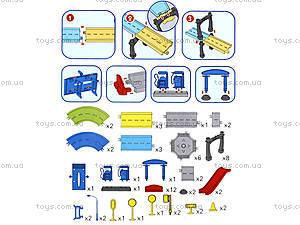 Детский паркинг Planes с машинками, P178899, фото