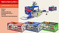 Детский паркинг, разные серии, P830-AP853-A, купить