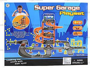 Детский паркинг с машинками для детей, P1288, игрушки