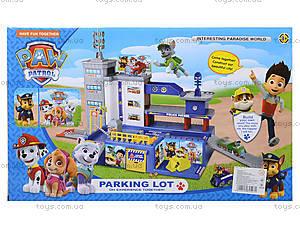Детский паркинг «Щенячий патруль» в коробке, ZY-580, купить