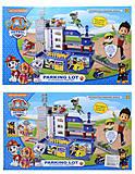 Детский паркинг «Щенячий патруль» в коробке, ZY-580, игрушки