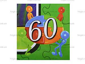 Детский пазл «Буратино», 60 элементов, 217-5, купить