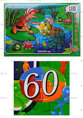 Детский пазл «Буратино», 60 элементов, 217-5
