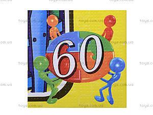 Детский пазл «Репка», 60 элементов, 217-3, купить