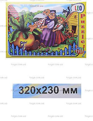 Детский пазл «Репка», 60 элементов, 217-3