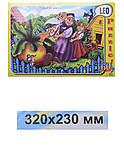 Детский пазл «Репка», 60 элементов, 217-3, отзывы
