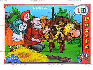 Детский пазл «Соломяный бычок», 30 элементов, 216-05, купить