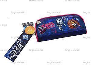 Детский пенал для девочек Monster High, MH14-649K, купить
