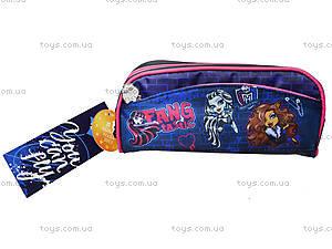 Детский пенал для девочек Monster High, MH14-649K, фото
