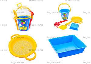 Детский песочный набор 5 предметов, 71530