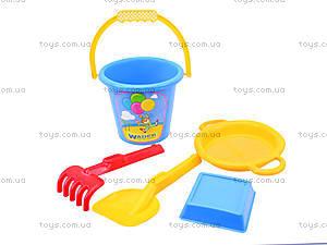 Детский песочный набор 5 предметов, 71530, купити